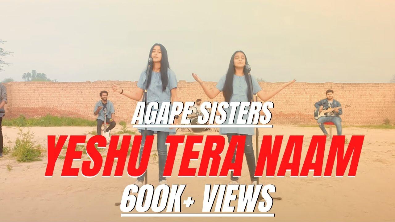 Yeshu Tera Naam Lyrics English Meaning Translation