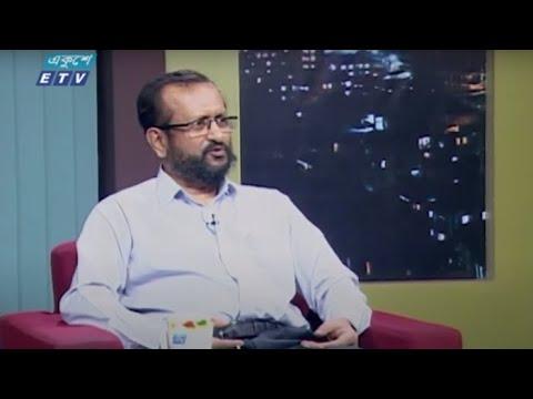Ekusher Raat || বিষয়: করোনাকালে কোরবানীর অর্থনীতি || 27 July 2020 || ETV Talk Show