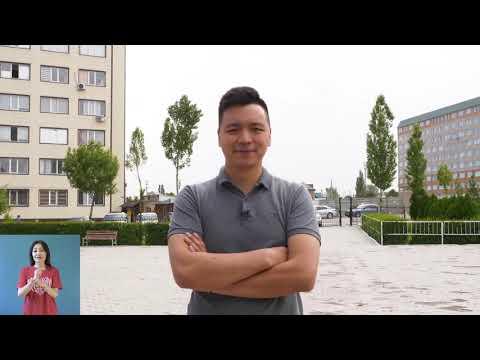Image of the video: Kyrgyzstan Public Service Announcement