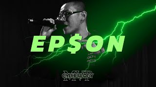 CYPHERLOGY MVP รวมท่อนแร็พ EP$ON (รองแชมป์) | RAP IS NOW