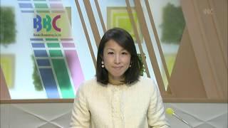 12月15日 びわ湖放送ニュース
