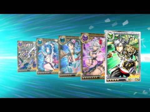Video of 三国インフィニティ【無料】カードRPGゲーム