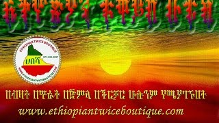 EthiopianTwice Boutique Ad2 For Fashion,for Wedding,for Gift All Hand Made