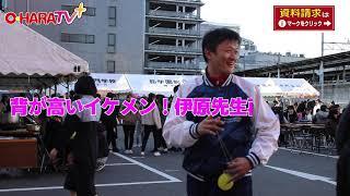 小倉校 学園祭 模擬店全体風景+ イケメン・明るい笑顔の先生方