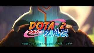 Descargar MP3 de Dota 2 Anime gratis  BuenTema video