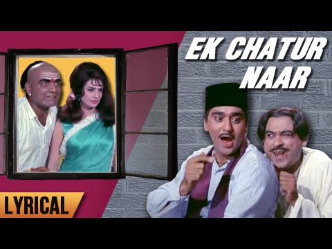 Download ek chatur naar full song with lyrics padosan kishore kum hd file 3gp hd mp4 download videos