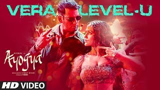 gratis download video - Vera Level - U Video Song | Ayogya | S.S. Thaman | Vishal, Raashi Khanna, | Sana Khan