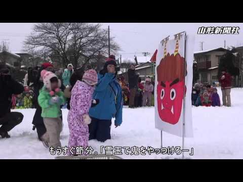 鈴川幼稚園で雪上運動会