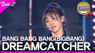 Dreamcatcher, BANG BANG BANG(BIGBANG) [Jeju Hallyu Festival 2018]