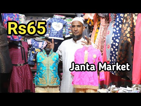 India का सबसे सस्ता मार्केट / Girls fancy Clothes wholesale market mumbai/Janata market dadar