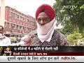 Delhi University के 12 कॉलेजों में चार महीने से Salary को तरसता स्टाफ - Video