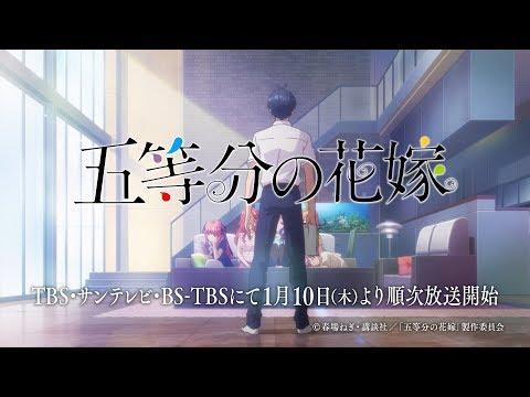 Teaser (JAPONÉS)