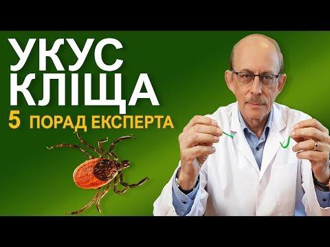 Farmaci ormonali per il cancro alla prostata