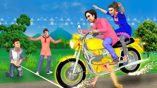 जादुई बाइक - Magical Bike हिंदी कहानियाँ  Hindi Comedy Videos Jadui Kahaniya Hindi Fairy Tales
