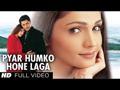 Pyar Humko Hone Laga (Full Song) Film - Tum Bin... Love Will Find A Way