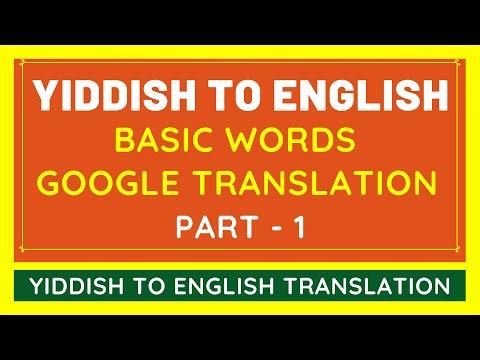 Yiddish to English Basic Words Translation #1 | Yiddish to English Translator From Google