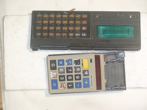 калькуляторы с золотом