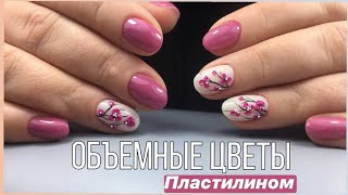 Коррекция ногтей/Лепка на ногтях/Весенний маникюр 2019