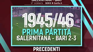 salernitana-bari-i-precedenti