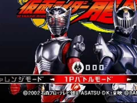 Masked Rider 555 Ps2 Iso