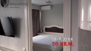 Продаются апартаменты c ремонтом и мебелью, на 18-м этаже в Orbi Beach Tower. 50 кв.м. Вид море.