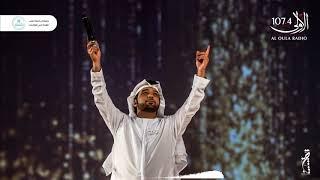 تحميل اغاني عيضة المنهالي - فزاع الإمارات MP3
