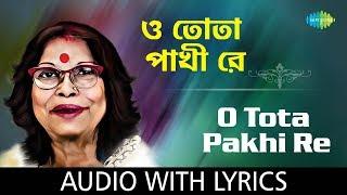 O Tota Pakhi Re with lyrics | Nirmala Mishra | Chhotoder Gaan