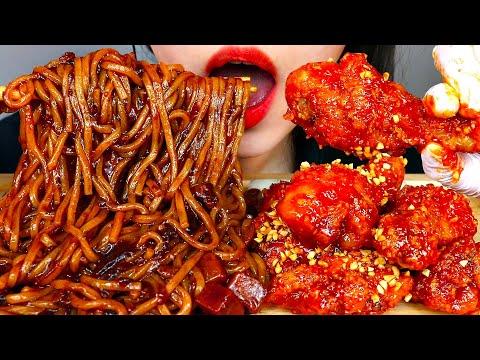 ASMR BLACK BEAN NOODLES + FRIED CHICKEN 시크릿양념치킨 짜장면 먹방 MUKBANG NO TALKING EATING SOUNDS