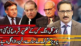 Pervez Musharraf Exclusive Interview - Kal Tak with Javed Chaudhry - 29 May 2018   Express News