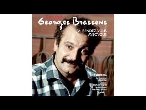 Georges Brassens - Les Sabots D'Hélène