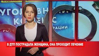 Ноябрьск. Происшествия от 11.01.2019 с Наталией Кузнецовой
