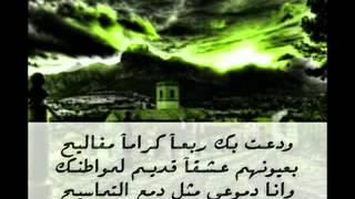 الشيح ..الشاعر حمد السعيد تحميل MP3