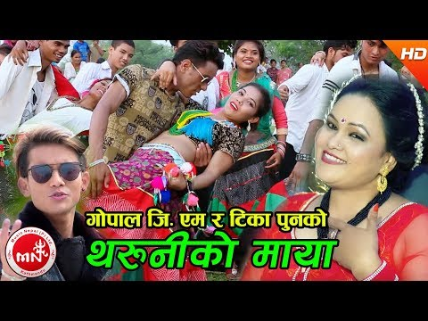 New Nepali Lok Song 2074/2017 | Gala Rato Rato - Tika Pun & Gopal Nepal GM Ft. Naresh & Pushpa