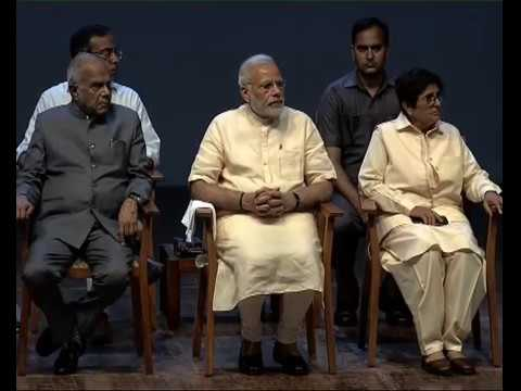 PM Modi Visits Auroville Foundation on the Occasion of its Golden Jubilee Week