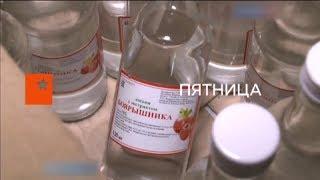 Как в России решили «импортозаместить» лекарства - Антизомби