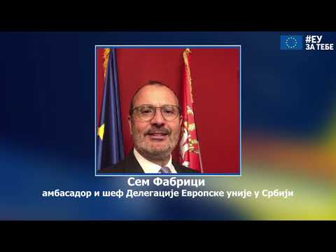 Evropska unija i Srbija - Solidarnost na delu