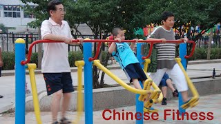 Video : China : Outdoor exercising in China