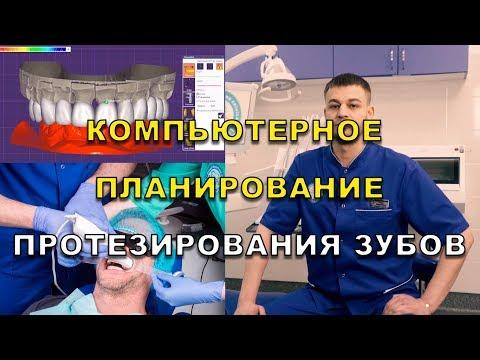 Стоматологічна клініка Люми-Дент в Києві
