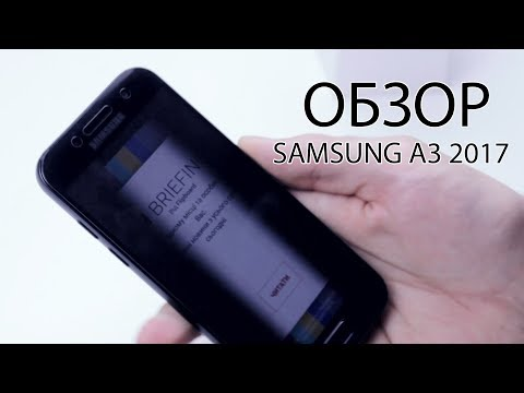 Почти идеальный Samsung Galaxy A3 2017. Обзор от Смартс.