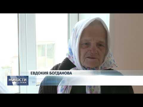 13.05.2019 / 87-летняя Псковичка три месяца жила без пенсии с сыном-алкоголиком