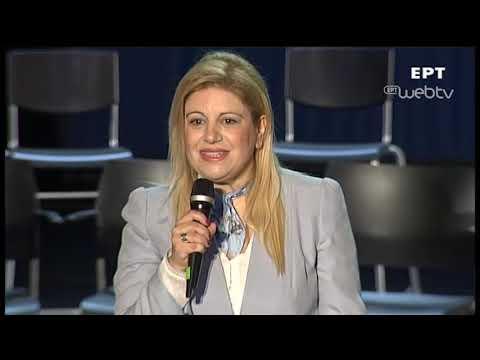 Παρουσίαση των υποψηφίων του ευρωψηφοδελτίου της ΝΔ   14/4/2019   ΕΡΤ