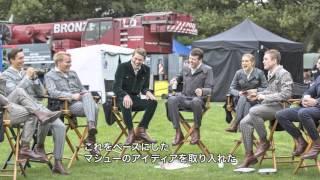 映画『キングスマン』ファッション解説