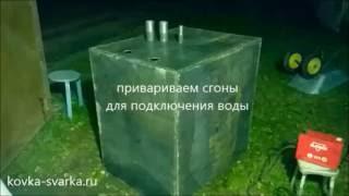 сварка теплоаккумулятора 750 литров для системы отопления частного дома