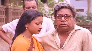 """""""വഴിയോരത്തുവെച്ചു കല്യാണം നടത്തി മോളെ ഒഴിവാക്കുവാണെന്ന് വിചാരിക്കരുത്""""   Thilakan   Maadu   Siddique"""