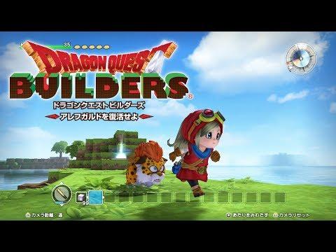 Trailer pour la date de sortie japonaise de Dragon Quest Builders