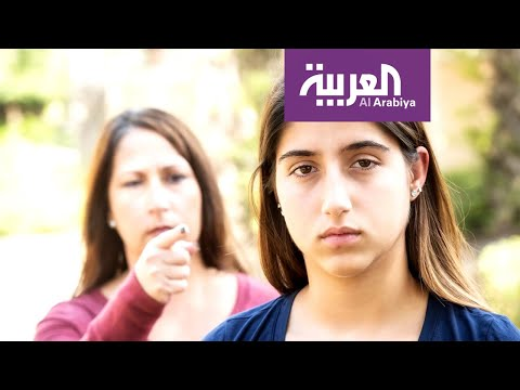 العرب اليوم - شاهد: نصائح للتعامل مع المراهق المتمرد