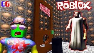 Бабуля ГРЕННИ и ТАЙНАЯ КОМНАТА в ЗОНЕ 51 Роблокс! Крутое ОБНОВЛЕНИЕ в Игре Survive in Area 51 Roblox