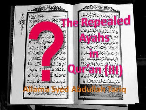 Surah Al-Hajj (22: 52-62)