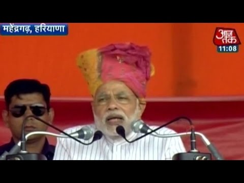 PM Narendra Modi addresses a rally in Mahendragarh, Haryana