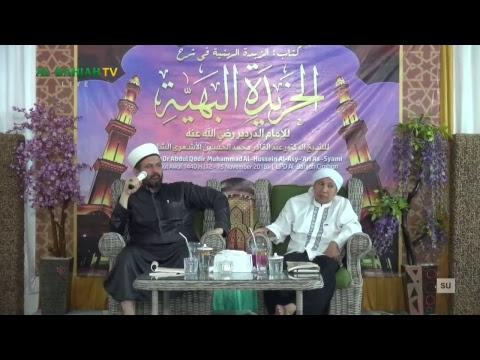 (Sesi-5) Dauroh Kitab Syarah Al-Khoridatul Bahiyyah Bersama Syekh Dr. Abdul Qodir Al-Husain